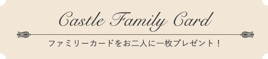 familycard@2x