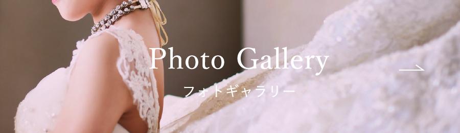 photogallery-2@2x