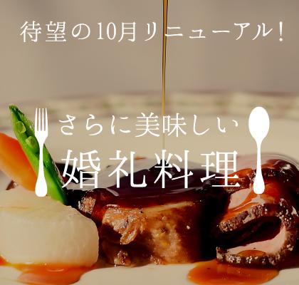 special-link-w3-02@2x